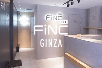 FiNC Fit(フィンクフィット)のジム画像1