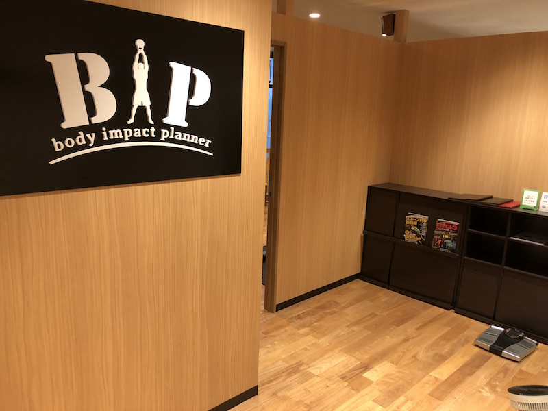Body impact planner(ボディインパクトプランナー)のジム画像1