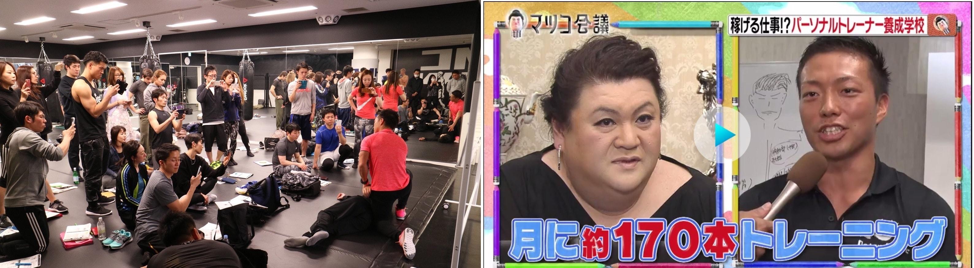 Personal Traning Gym Anfida(アンフィーダ)の特徴画像1