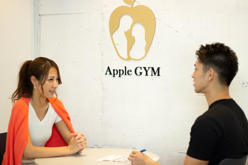 Apple GYM(アップルジム)の特徴画像2