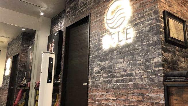 BELE BODYMAKE STUDIO(ベーレボディメイクスタジオ)のジム画像4