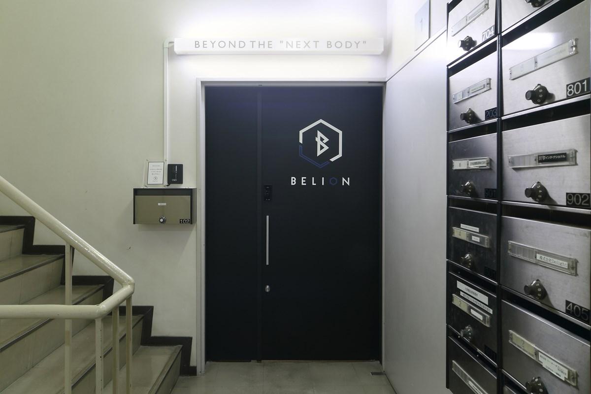BELION(ビリオン)のジム画像7