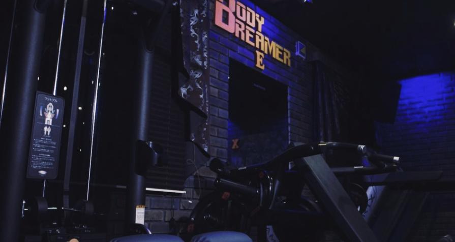 BODY DREAMER(ボディドリーマー)のジム画像2