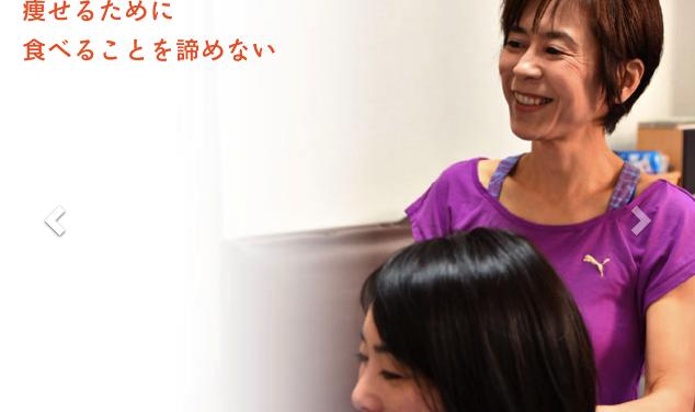 三浦塾 Change More Beauty(チェンジ・モア・ビューティー)のジム画像1