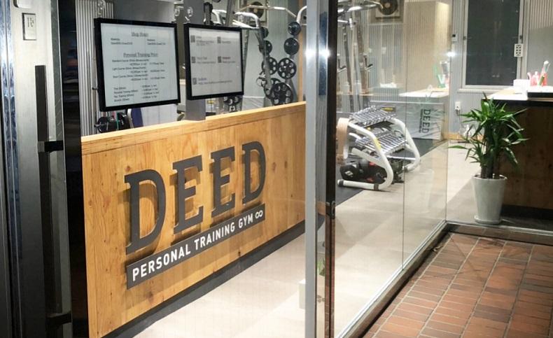 DEED(ディード)の特徴1