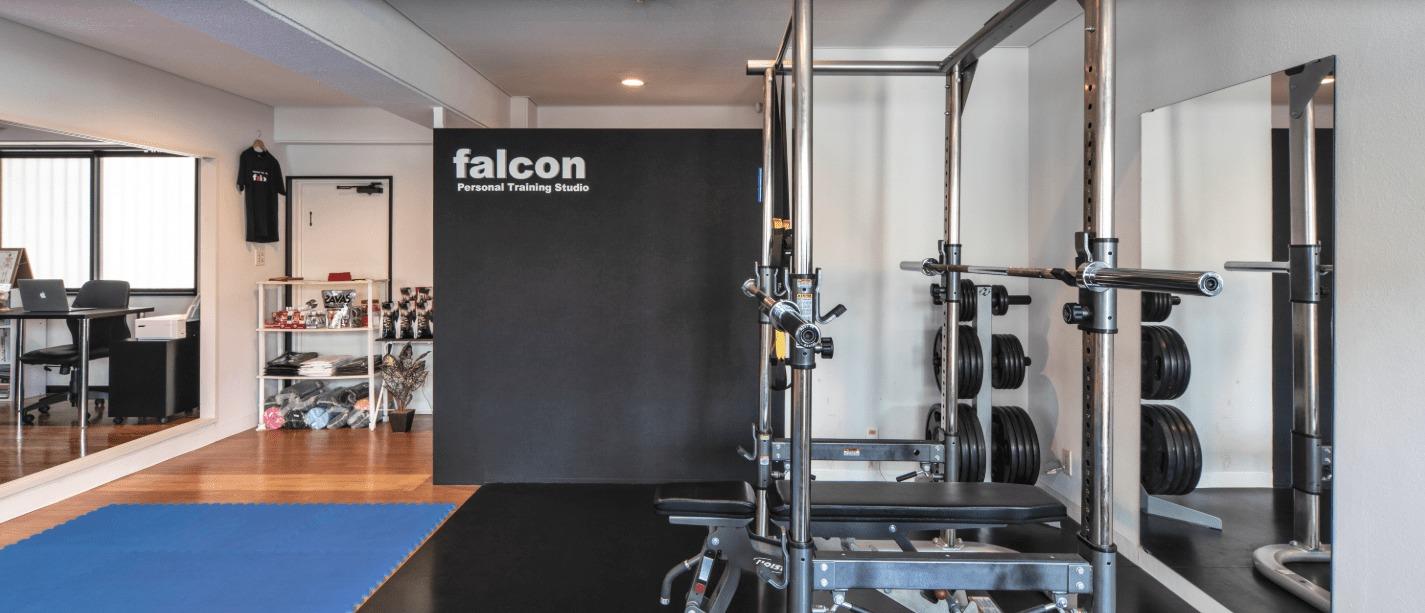 ファルコン(falcon)のジム画像1