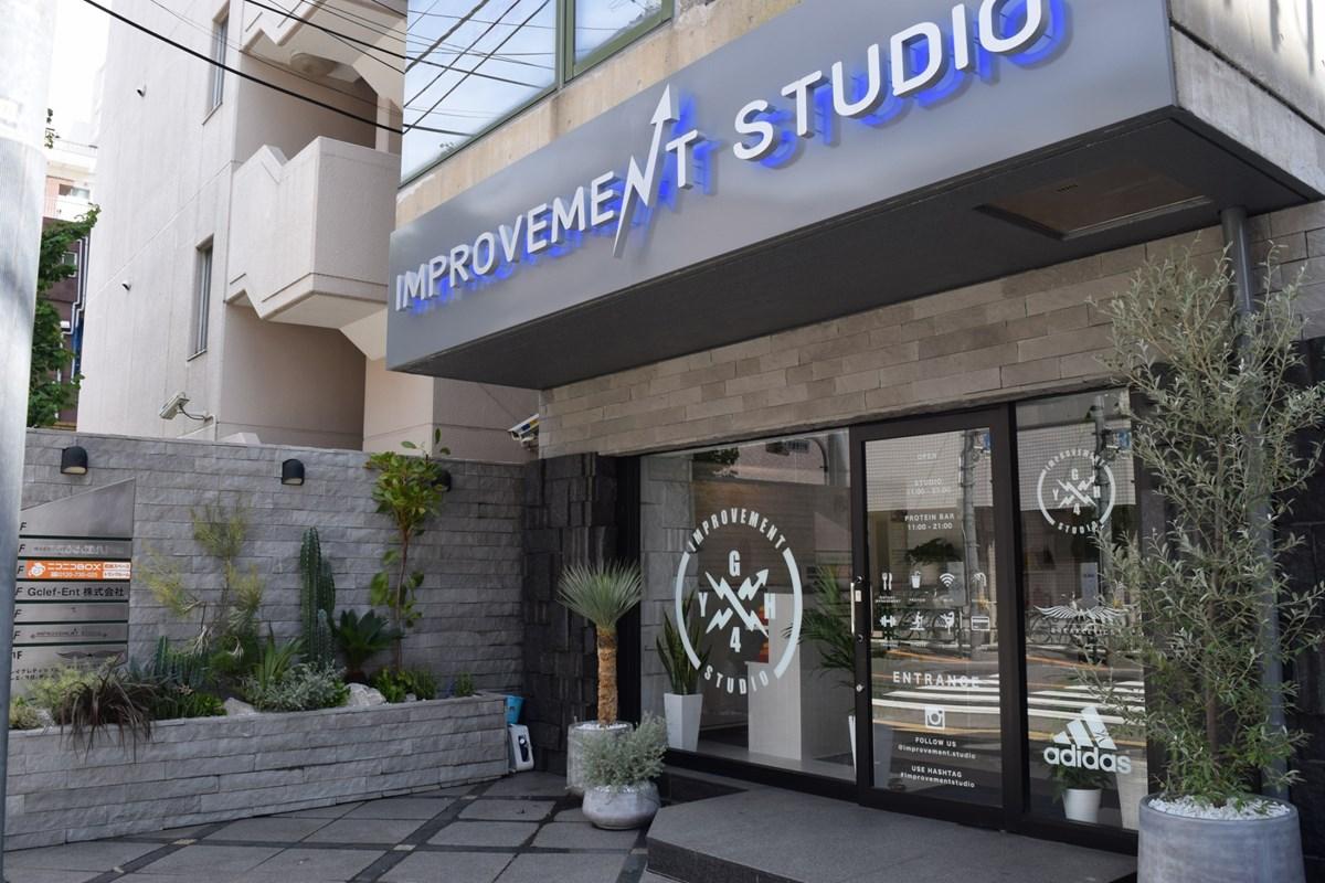 IMPROVEMENT STUDIO(インプルーブメントスタジオ)のジム画像1