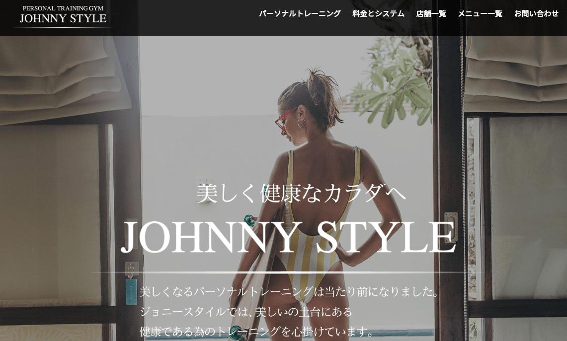 JOHNNY STYLE(ジョニースタイル)のジム画像1