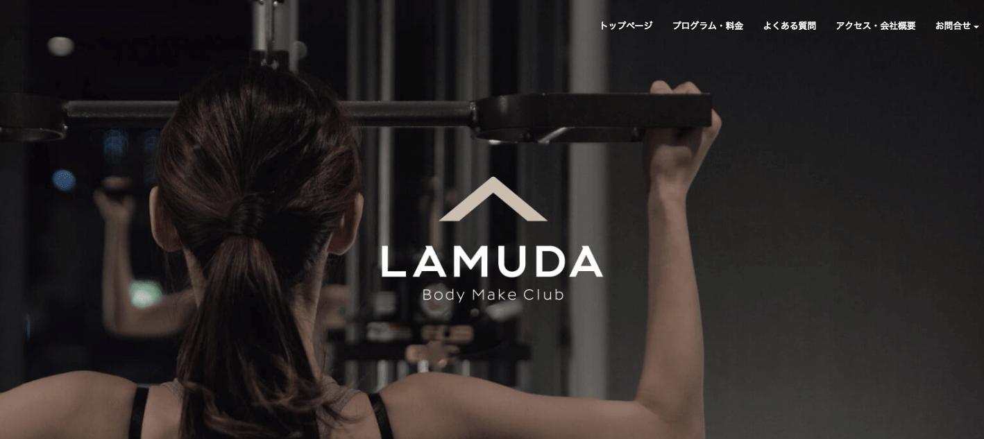ラムダボディメイククラブ(LAMUDA Body Make Club)のジム画像1