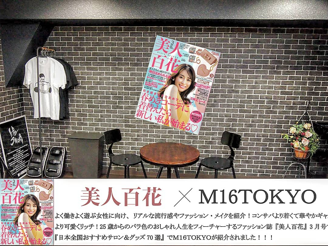 M16 TOKYO(エムシックスティーントーキョー)のジム画像9