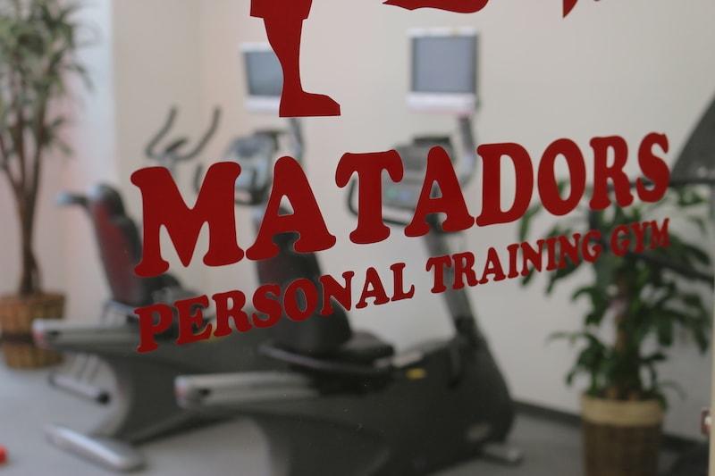 マタドール(MATADORS)パーソナルトレーニングジムのジム画像2