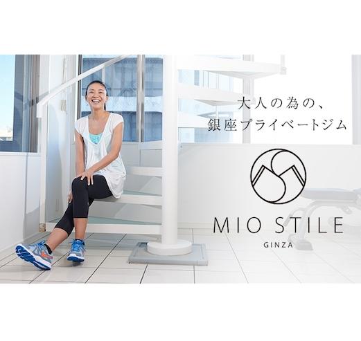 MIO STILE GINZA(ミオ スティーレ ギンザ)のジム画像1