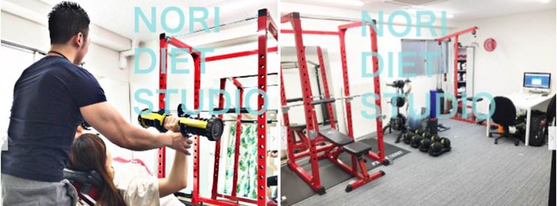 NORI DIET STUDIO(ノリ ダイエット スタジオ)の特徴1