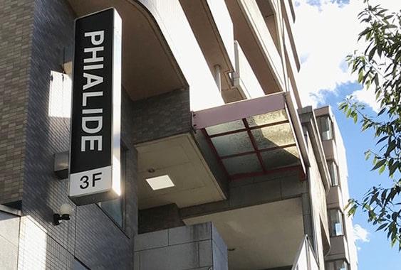 PHIALIDE(フィアライド)のジム画像5