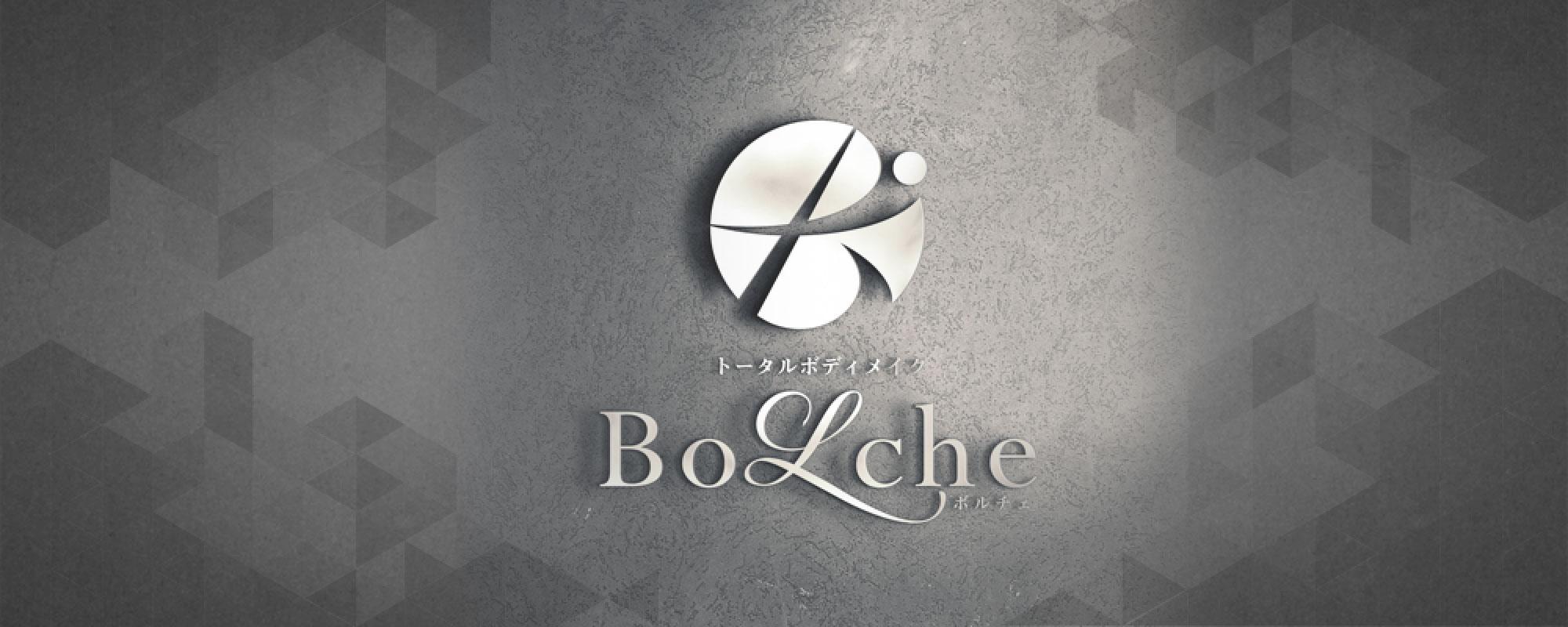 BoLche(ボルチェ)のジム画像1