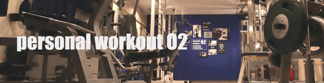 personal workoutO2(パーソナルワークアウトオーツー)のジム画像1