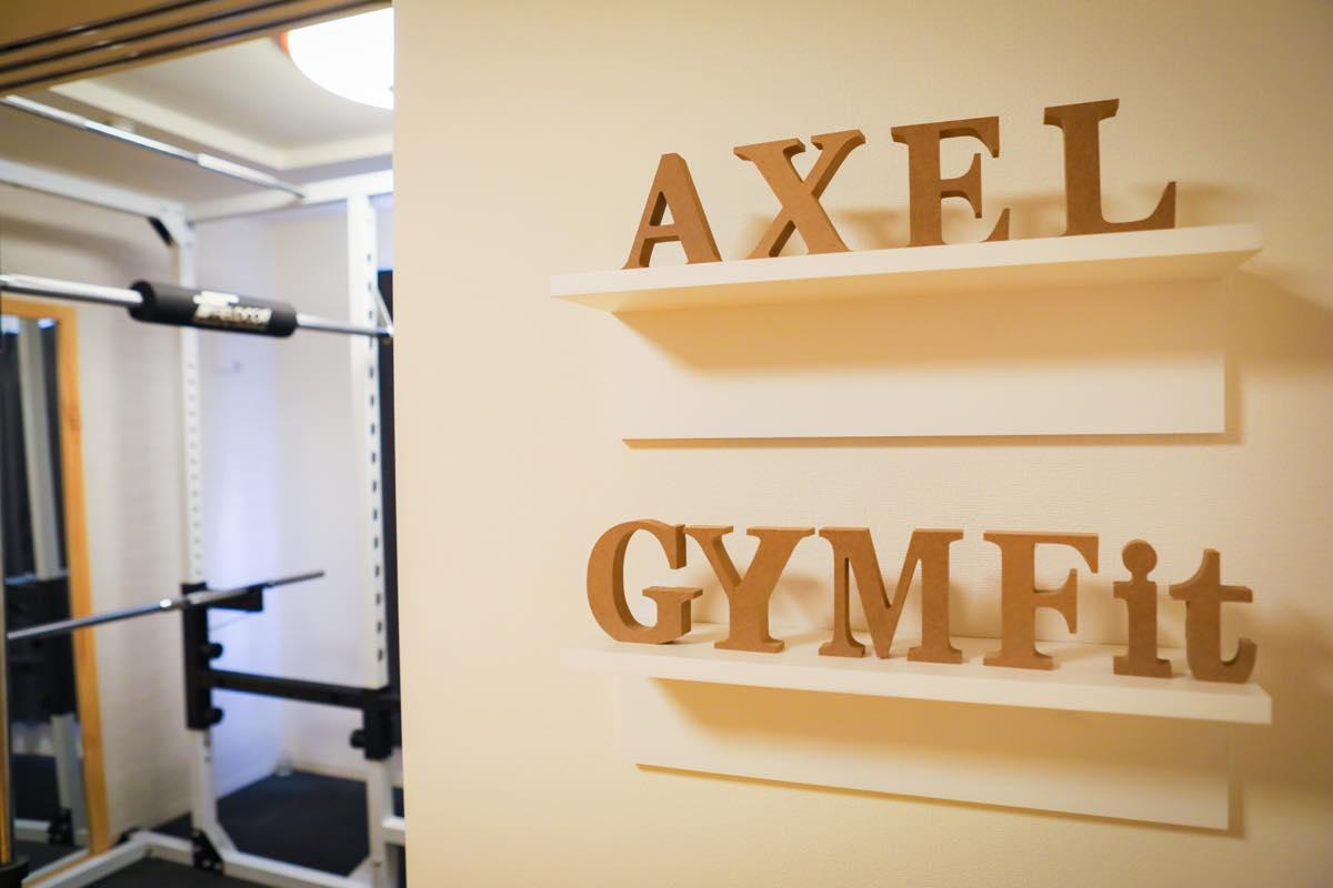 AXEL GYM(アクセルジム)のジム画像1