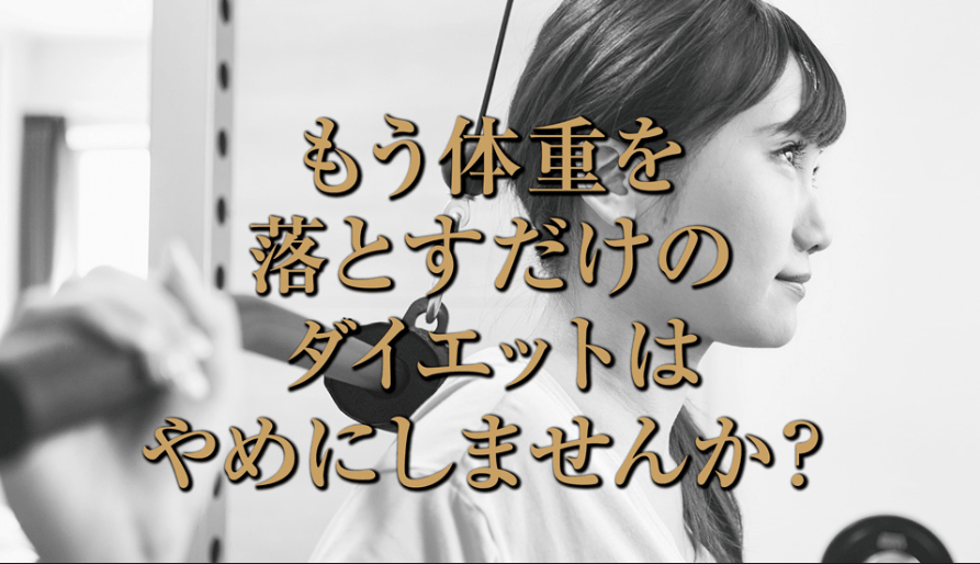 Shukan Make Gym(シューカン メイク ジム)のジム画像1