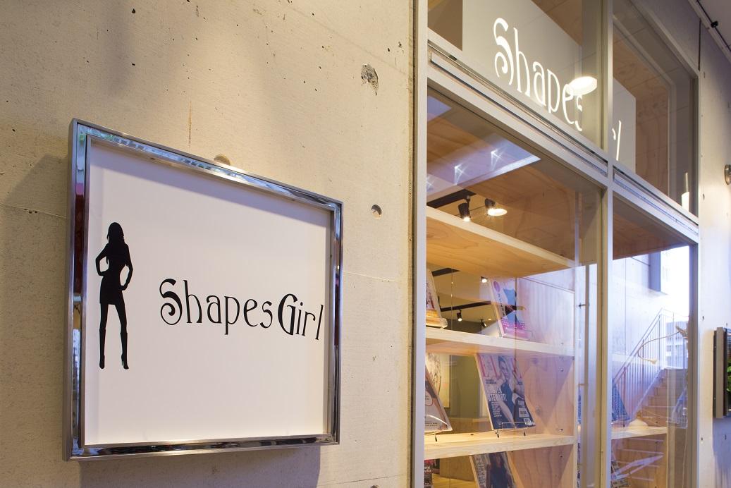 Shapes(シェイプス)のジム画像4