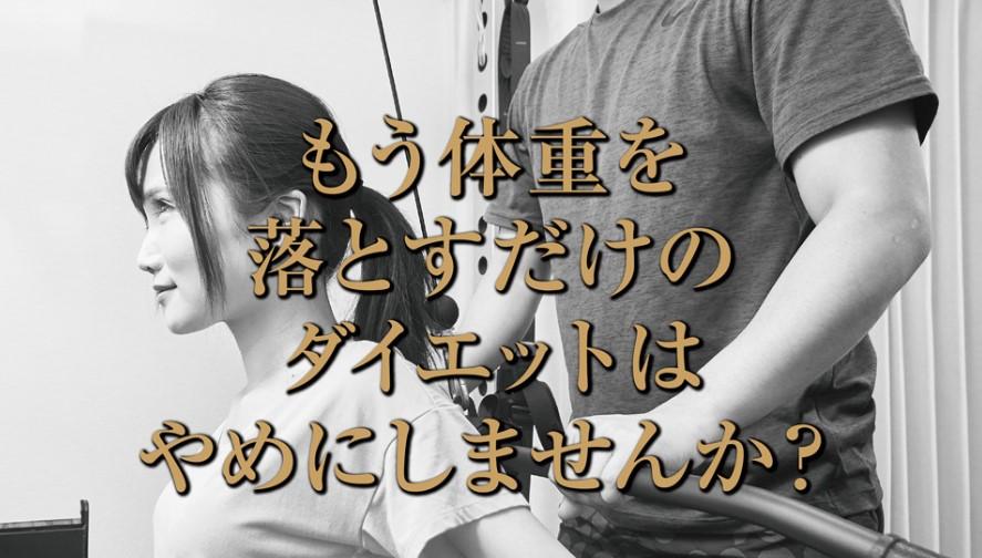 shukan make gym(シューカンメイクジム)のジム画像1
