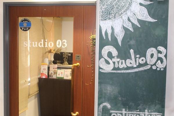studio03(スタジオ03)のジム画像8