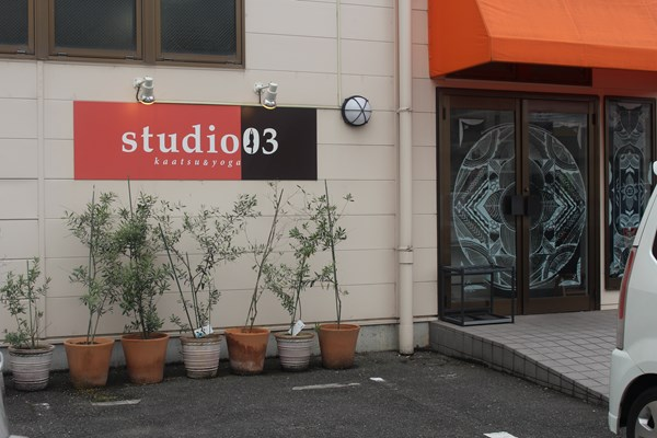 studio03(スタジオ03)のジム画像9