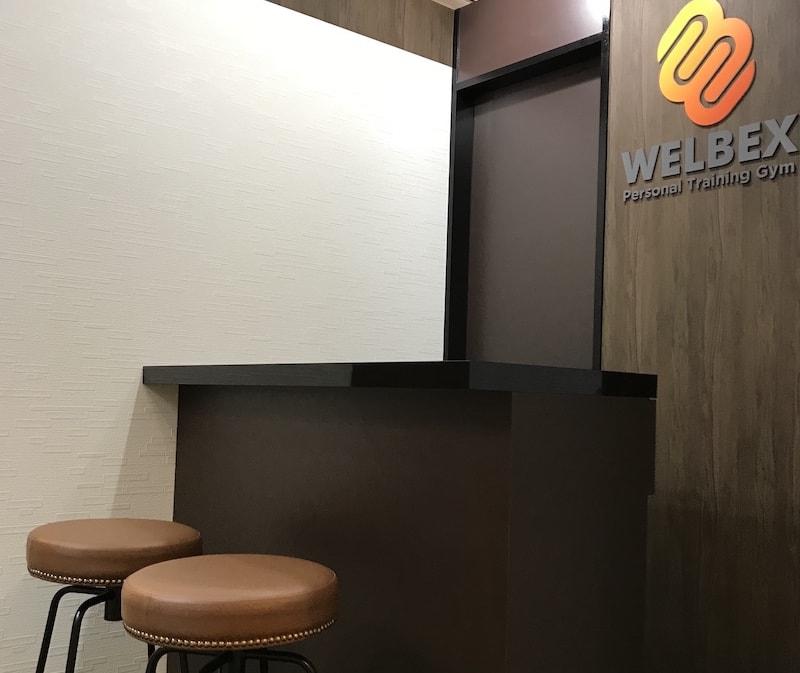 WELBEX(ウェルベックス)のジム画像9