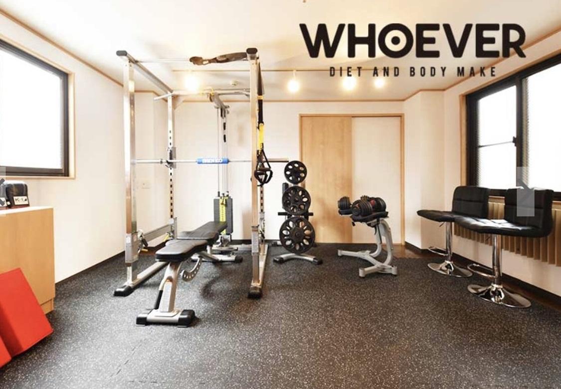WHOEVERトレーニング器具
