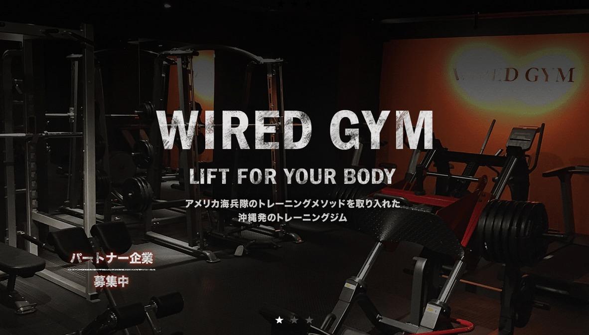 WIRED GYM(ワイヤードジム)のジム画像1