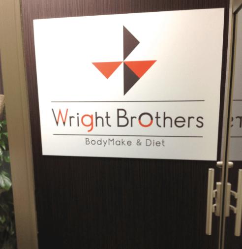 Wright Brothers(ライトブラザーズ)のジム画像1
