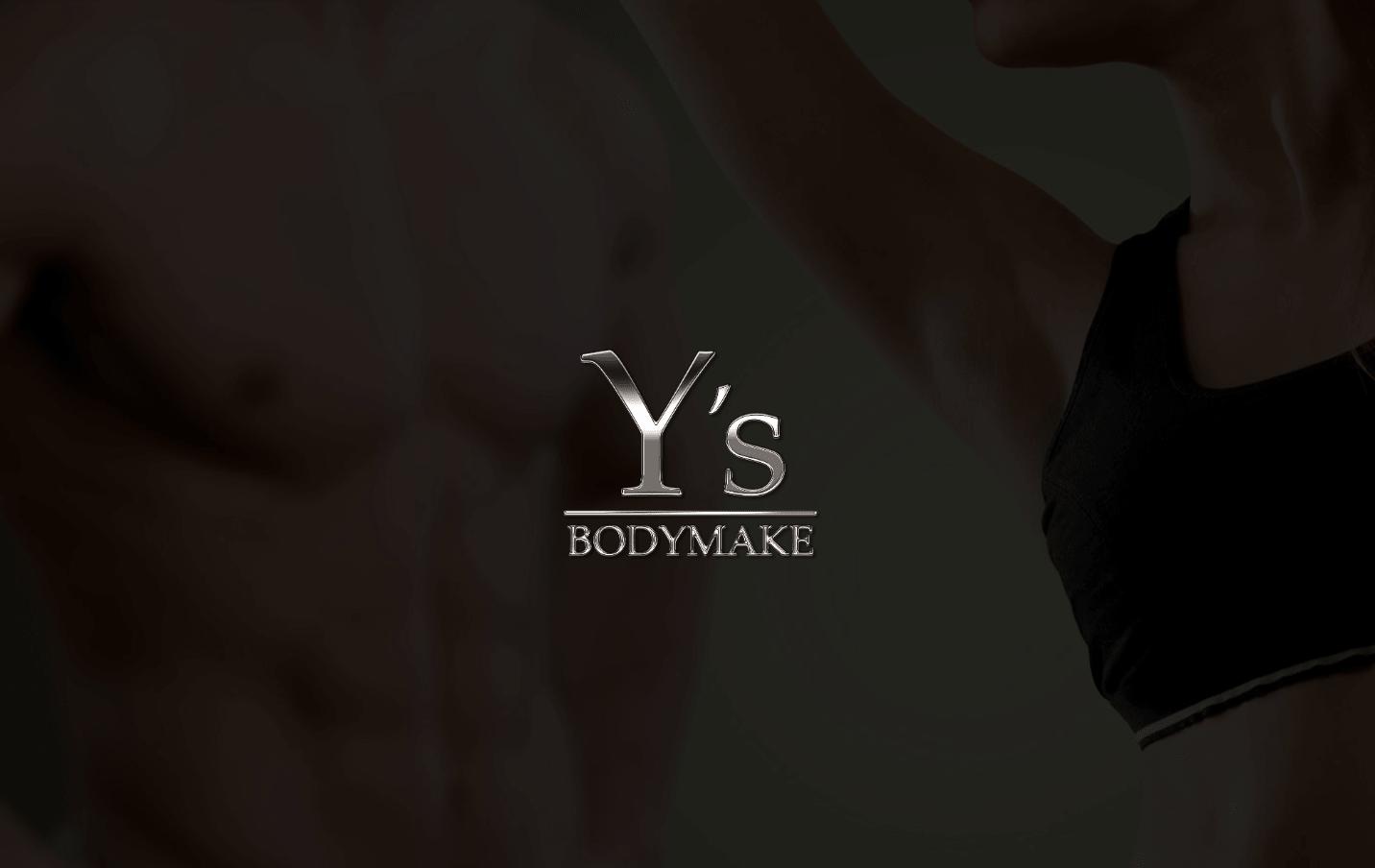 Y's BODY MAKE(ワイズボディメイク)のジム画像1