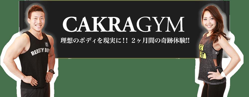 CAKRAGYM