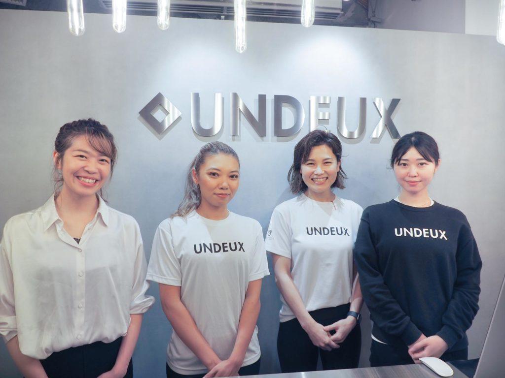 UNDUEXのスタッフ紹介