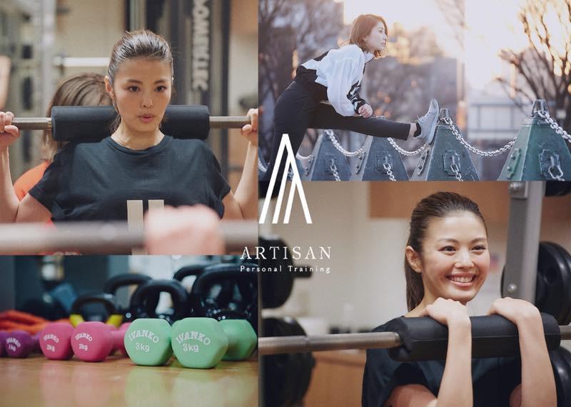 ARTISAN Personal Training(アルチザン)のジム画像1