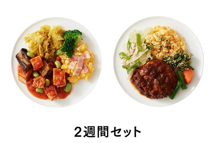 https://shop.rizap.jp/img/goods/L/585_01.jpg
