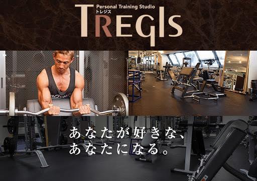TREGIS(トレジス)のジム画像1